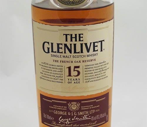 whisky-G15FOR-03